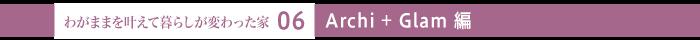 Archi+Glam